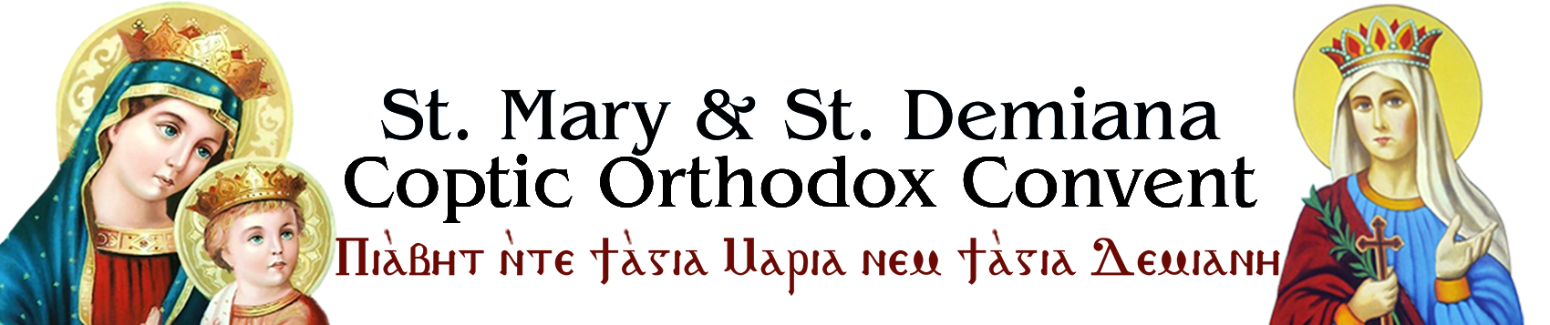 St. Mary & St. Demiana Convent